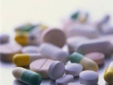 Аптеки Режа