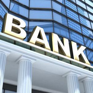 Банки Режа
