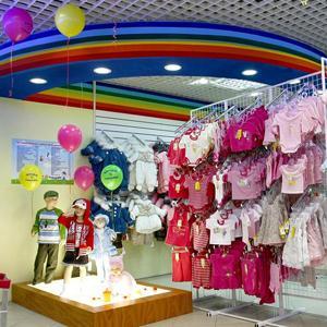 Детские магазины Режа