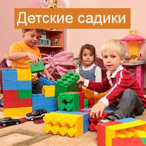 Детские сады Режа