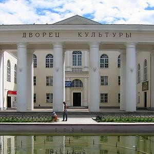Дворцы и дома культуры Режа