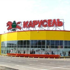 Гипермаркеты Режа