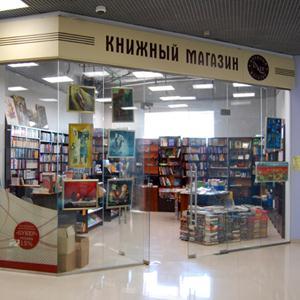 Книжные магазины Режа
