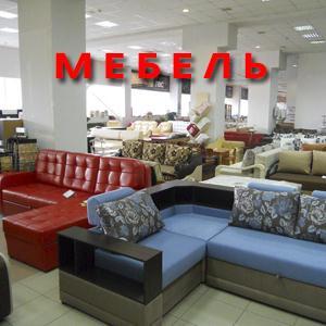 Магазины мебели Режа