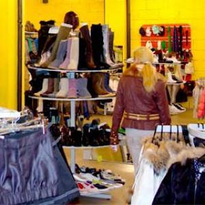 Магазины одежды и обуви Режа