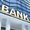 Банки в Реже