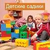 Детские сады в Реже