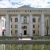 Дворцы и дома культуры в Реже