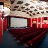 Кинотеатры в Реже