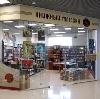 Книжные магазины в Реже