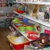 Магазины хозтоваров в Реже