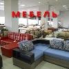 Магазины мебели в Реже