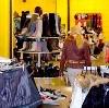 Магазины одежды и обуви в Реже