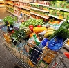 Магазины продуктов в Реже