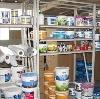 Строительные магазины в Реже