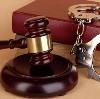 Суды в Реже