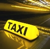 Такси в Реже