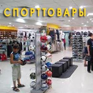 Спортивные магазины Режа