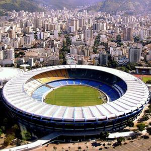 Стадионы Режа