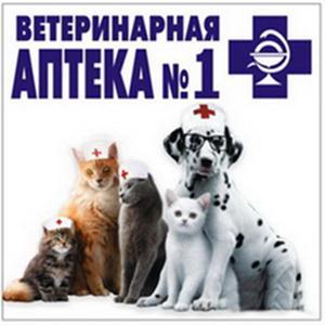 Ветеринарные аптеки Режа